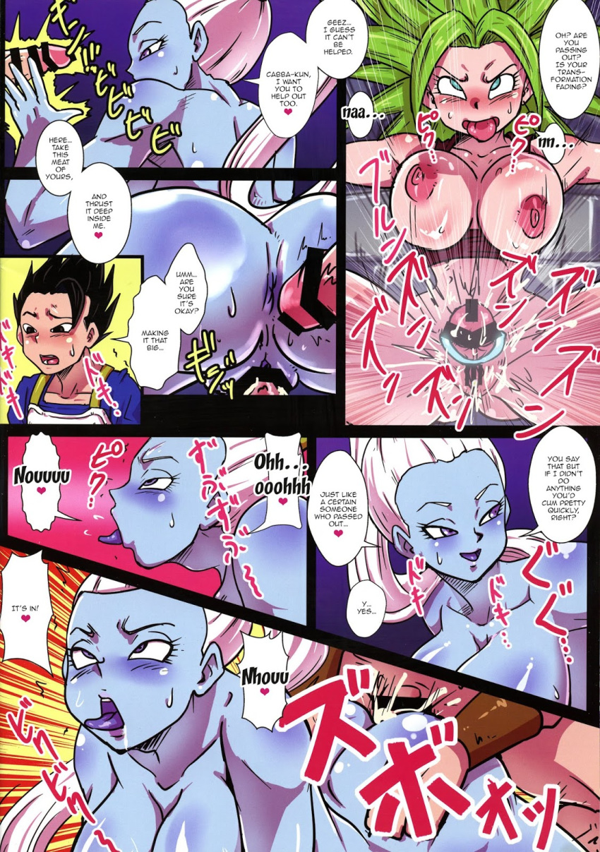 super ball dragon whis porn What if adventure time was a 3d anime game