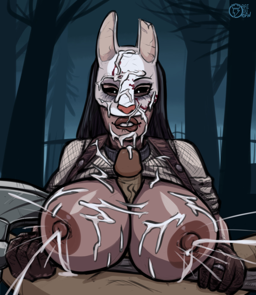 reverse by trap dead bear daylight Sheep and wolves